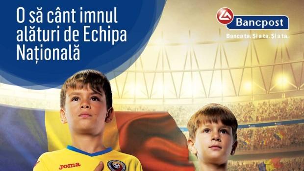 Hai să alegem un copil să fie pe teren la meciul Naționalei!